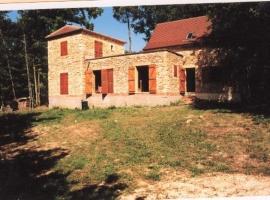 Gite à Lanquais, Lanquais (рядом с городом Varennes)