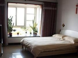 Beijing Laozhang Aijia Apartment, Yanqing (Dongsangyuan yakınında)