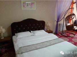 Hongyun Holiday Hotel, Zhalantun (Har Us yakınında)
