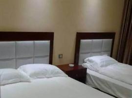 7 Days Home Inn, Hulunbuir (Hailar yakınında)
