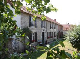 Maison De L'Etang, Essey (рядом с городом Pouilly-en-Auxois)