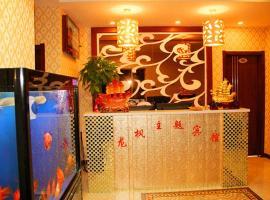 Longfeng Theme Hotel Hulunbuir, Hulunbuir (Hailar yakınında)