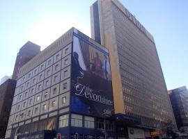 The Devonshire Hotel Johannesburg