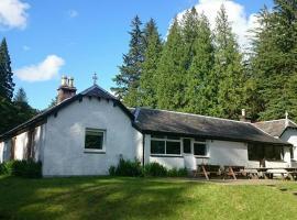 The Ardnamurchan Bunkhouse, Glenborrodale (рядом с городом Acharacle)