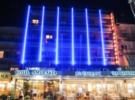 Amvrakia Hotel, Amfilochía (рядом с городом Spárton)
