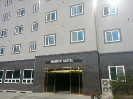 Hansol Hotel