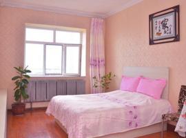 Grassland Yijia Service Apartment, Manzhouli (Jalai Nur yakınında)