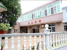 Shengsi Langhua Hotel, Shengsi (Wulong yakınında)
