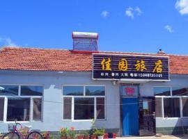 Jiayuan Inn, Zhalantun (Har Us yakınında)