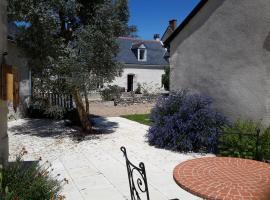 La Clé des Chants, Tauxigny (рядом с городом Saint-Branchs)