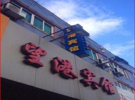 Wanggang Inn, Daishan (Nanfeng yakınında)