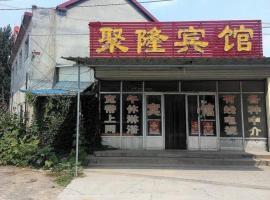 Julong Hotel, Gaoqing (Boxing yakınında)