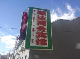 Shunda Business Inn, Hexigten (Har Huxu yakınında)