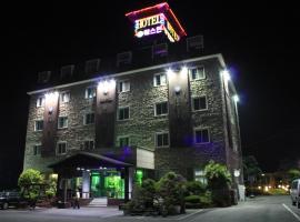 군산 웨스턴 호텔