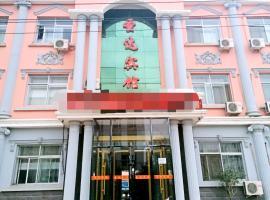Shengda Hotel, Arun (Naji yakınında)