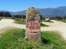 Casa Rural El Roblon, Sartajada (рядом с городом Navamorcuende)