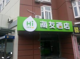 Hi Inn Shanghai Jinqiao, Şanghay (Luhang yakınında)