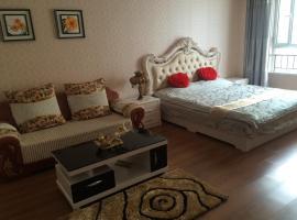 Love Theme Apartment Wanda Branch, Fushun (Daguantun yakınında)