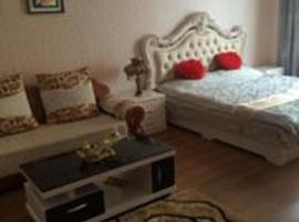 Love Theme Apartment Xinhua Branch, Fushun (Dongzhou yakınında)