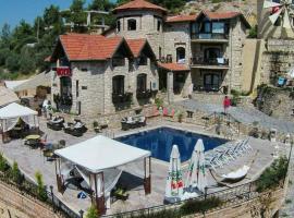 The Stone Castle Boutique Hotel, Ağaçlı