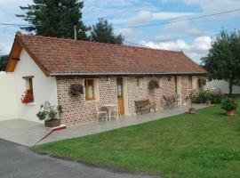Au Clos du Logis, Maintenay (рядом с городом Saulchoy)