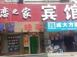Lianzhijia Inn, Fushun (Dongzhou yakınında)