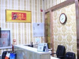 Wan Jia Guest House, Chifeng (Liu-tao-fen yakınında)
