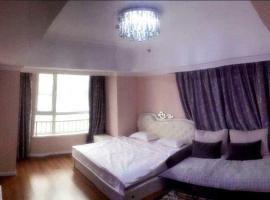 Wanda Love House Theme Apartment