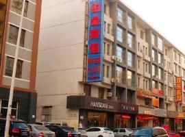 Baotou Platinum Hotel, Baotou (Hondlon Ju yakınında)