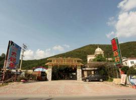 Taoyuan Xincun Rural Guesthouse, Anshan (Xiaolingzi yakınında)