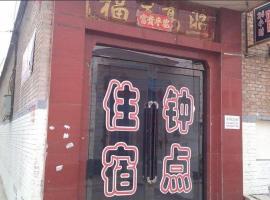 Taiyuan Jin 88 Inn, Taiyuan (Nanjiaoqu yakınında)