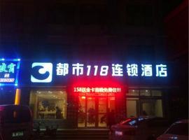 Dushi 118 Hotel Jiaozhou Bus Terminal Branch, Jiaozhou (Ligezhuang yakınında)