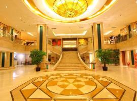 Longwei Hotel, Chengdu (Longquanyi yakınında)
