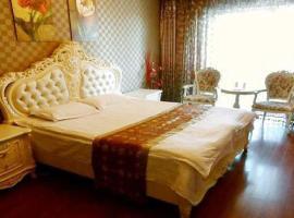 Aiyu Tianlang Apartment, Fushun (Daguantun yakınında)