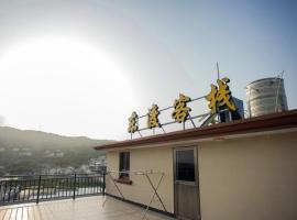 Dongdu Inn Shengsi, Shengsi (Wulong yakınında)