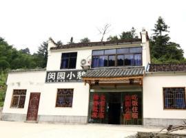 Chizhou Jiuhua Mountain Minyuan Little Rest Homestay, Qingyang (Shitai yakınında)