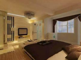 Haicheng Apartment Branch 1 (Jianianhua), Haicheng (Niuzhuang yakınında)