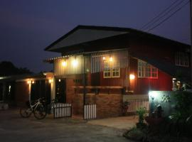Sole & Luna Restaurant and Homestay, Doi Saket
