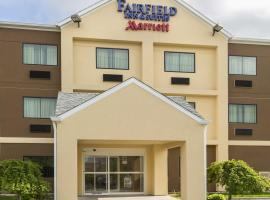 Fairfield Inn & Suites Springfield, Springfield