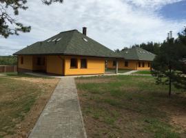 Aksios Holiday Home, Voyshkuny