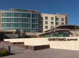 Courtyard by Marriott San Jose North/ Silicon Valley, San Chosė