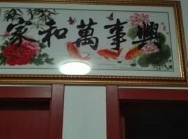 Chizhou Fengshun Inn, Chizhou (Baishapu yakınında)