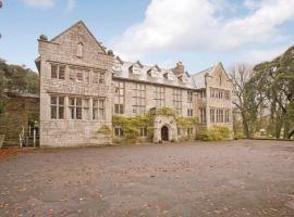 Hengar Manor Country Park, Michaelstow (рядом с городом Saint Tudy)