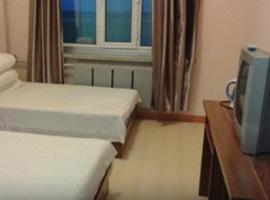 Dongshan Inn