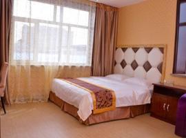 Fuqiang Business Hotel, Manzhouli (Jalai Nur yakınında)