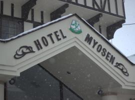 Hotel Myosen
