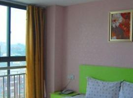 Yichang Putuo Apartment, Yichang (Baiyang yakınında)