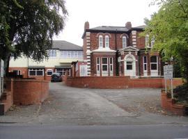 Mount Guest House, Манчестер