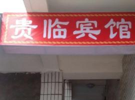 Santai Guilin Inn, Santai (Yanting yakınında)