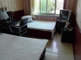 Pengyuan Inn, Beizhen (Qingyansigou yakınında)